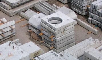 Складирование железобетонных конструкций